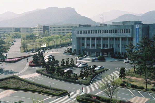 Daegu-i Katolikus Egyetem