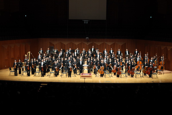 Daejeon Filharmonikus Zenekar