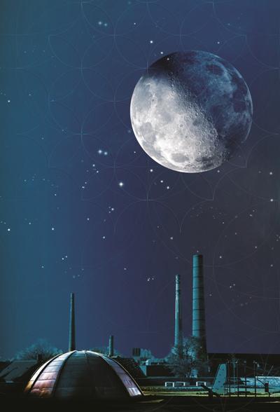 Zsolnay Kulturális Negyed Planetárium