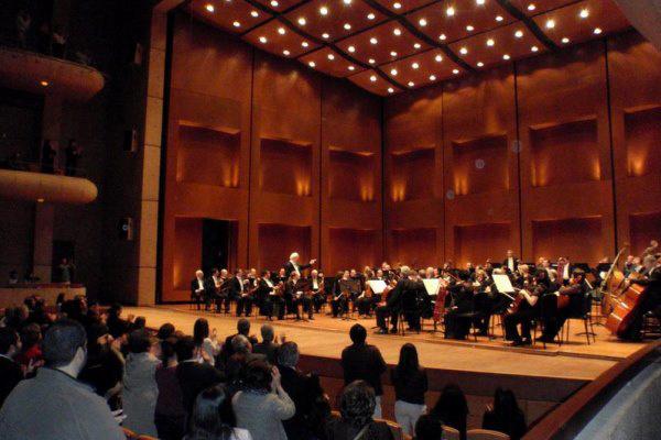 Bogotá, Teatro Mayor Julio Mario Santo Domingo hangversenyterem