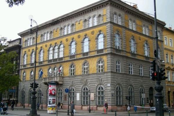 Liszt Ferenc Emlékmúzeum