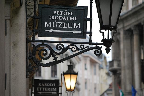 Petőfi Irodalmi Múzeum (forrás asztali.lutheran.hu)