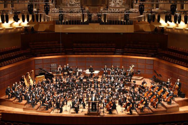 El Camino Youth Symphony