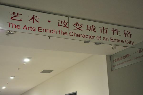 Mottó a művészbejáró fölött - Az Operaház Kínában