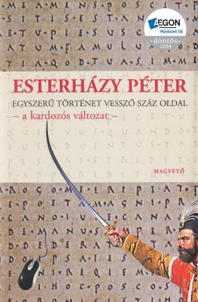 Esterházy Péter: Egyszerű történet