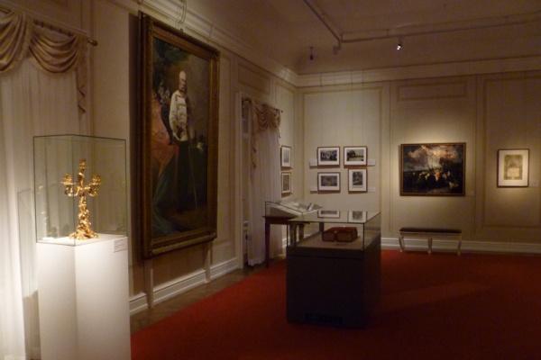 Ferenc József-kiállítás