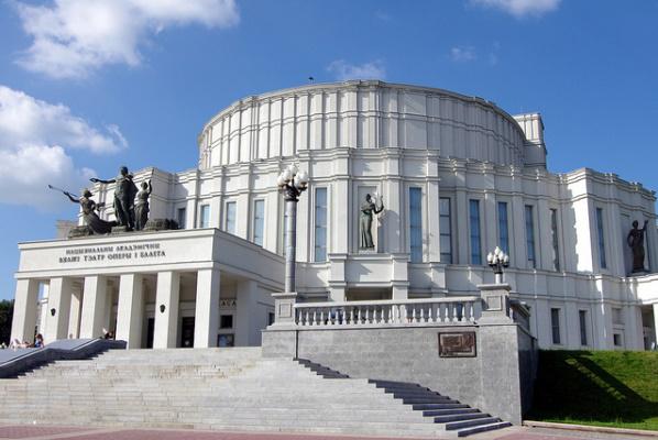 Minszki Nagyszínház