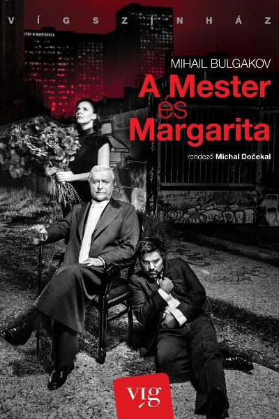 A Mester és Margarita - plakát