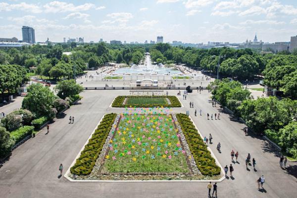 Gorkij-park, Moszkva