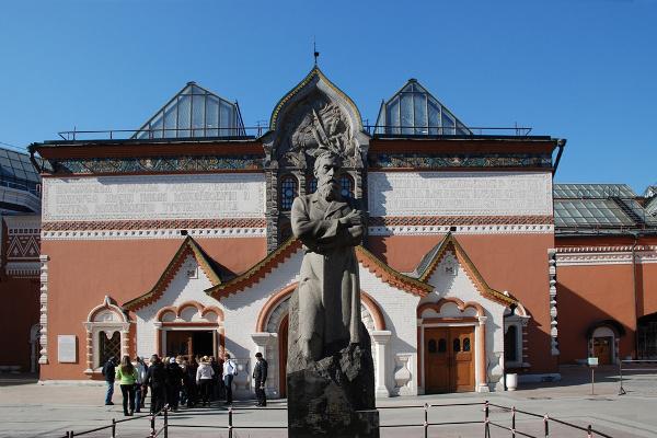 A Tretyakov Galéria központi épülete