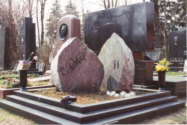 Szvjatoszlav Richter sírja a Novogyevicsij-kolostor temetőjében