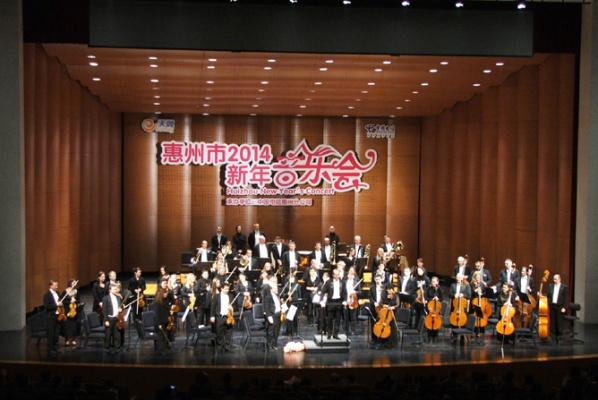 Kodály Filharmonikusok Debrecen Kínában