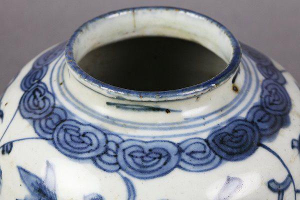 Ming-kori váza (illusztráció)