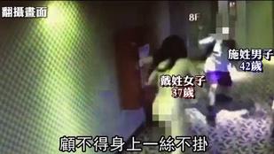Meztelen prostit akart megkéselni a megszállott keresztény férfi