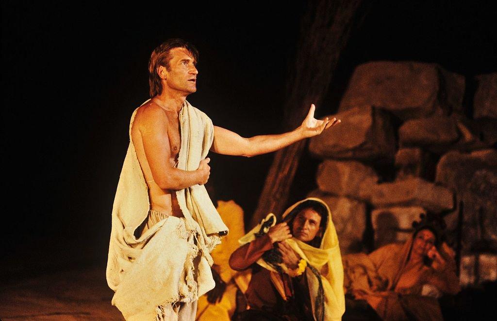 Mahabharata, 1985