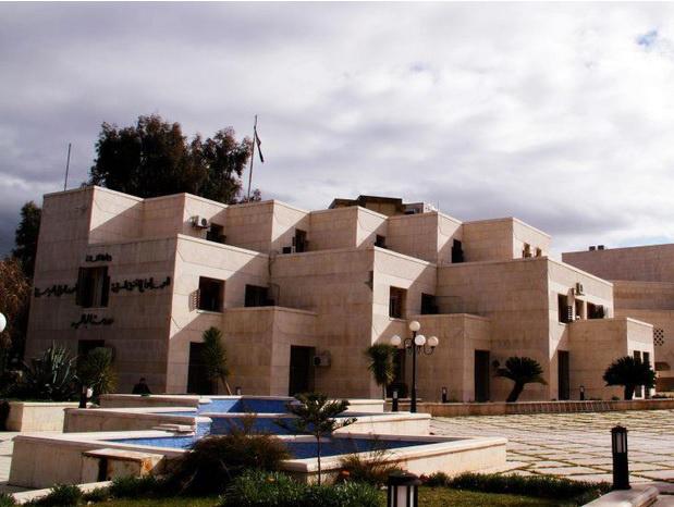 Higher Institute of Music - Damaszkusz